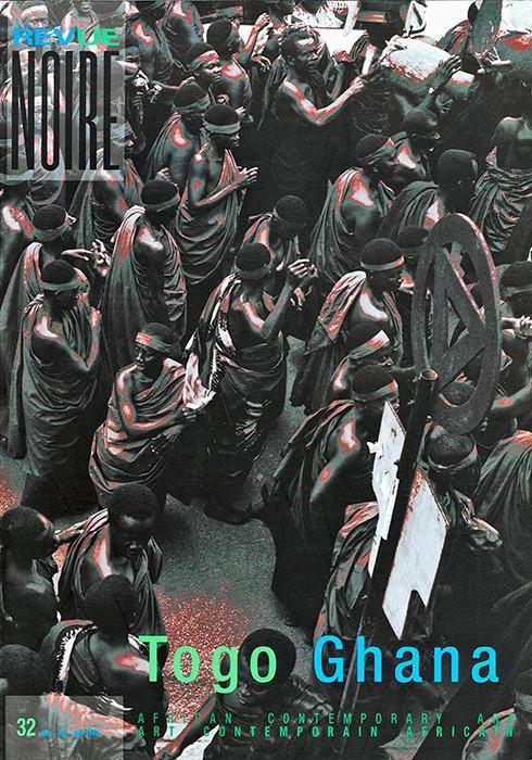 The exhibition « REVUE NOIRE, une histoire d'arts africains contemporains » at the Musée des Abattoirs in Toulouse